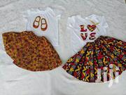 Kitengi African Kids Wear | Children's Clothing for sale in Central Region, Kampala
