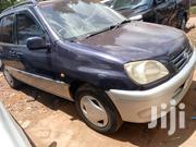Toyota Raum 1999 Blue   Cars for sale in Central Region, Kampala