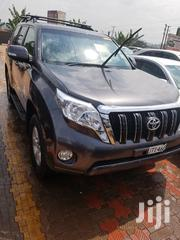 Toyota Land Cruiser Prado 2015 ALTITUDE Gray | Cars for sale in Central Region, Kampala