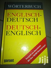 Germany Dictionary | Classes & Courses for sale in Central Region, Kampala