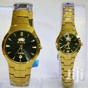 Rado Couples Watch | Watches for sale in Central Region, Kampala