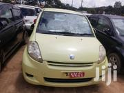 Toyota Passo 2006 Yellow | Cars for sale in Central Region, Kampala