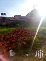 Plot Of Land In Kasagati For Sale | Land & Plots For Sale for sale in Central Region, Wakiso