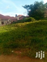 Namugongo Plots on Sale at 35m | Land & Plots For Sale for sale in Central Region, Wakiso