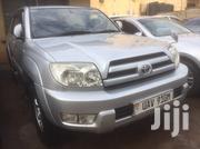 Toyota Surf 2003 Silver | Cars for sale in Central Region, Kampala