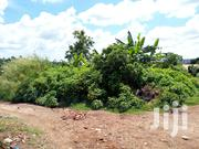 Land For Sale And 13 Decimals   Land & Plots For Sale for sale in Central Region, Kampala