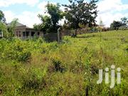 Makerere Land 25 Decimals | Land & Plots For Sale for sale in Central Region, Kampala