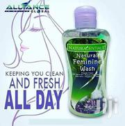 Ladies Protection Against Uti Infections And Virginal Tightness | Sexual Wellness for sale in Central Region, Kampala