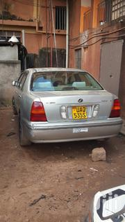 Toyota Progress 2001 Silver | Cars for sale in Central Region, Kampala