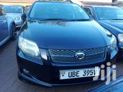 Toyota Fielder Model 2007 For Sale | Cars for sale in Central Region, Kampala