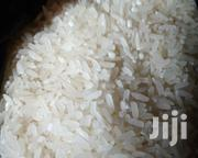 Best Super Rice | Feeds, Supplements & Seeds for sale in Central Region, Kampala