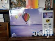 Smartec Digital Tv 32 Inches | TV & DVD Equipment for sale in Central Region, Kampala