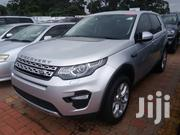 New Land Rover Discovery I 2016 Silver | Cars for sale in Central Region, Kampala
