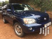 Toyota Kluger 2004 Black | Cars for sale in Central Region, Kampala