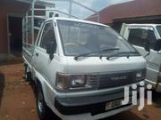 Toyota Townace | Vehicle Parts & Accessories for sale in Central Region, Kampala