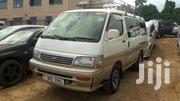 Toyota HiAce 1997 Silver | Buses for sale in Central Region, Kampala
