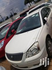 Toyota Premio 2004 White | Cars for sale in Central Region, Kampala