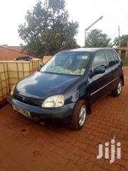 Honda Lead 1989 Blue | Cars for sale in Central Region, Kampala