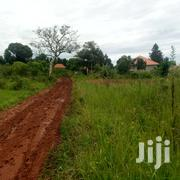 Land At Namugongo Sonde For Sale | Land & Plots For Sale for sale in Central Region, Kampala