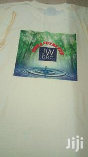 I Print And I Sell Designed T-shirt | Clothing for sale in Central Region, Kampala