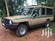 Toyota Land Cruiser 2008 Beige | Cars for sale in Central Region, Kampala