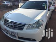 Nissan Fuga 2006 White | Cars for sale in Central Region, Kampala