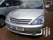 Toyota Allion 2004 Gold | Cars for sale in Central Region, Kampala