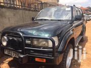 Toyota Land Cruiser 1995 Gray | Cars for sale in Central Region, Kampala