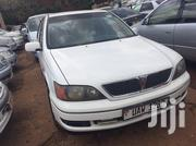 Toyota Vista 1998 White   Cars for sale in Central Region, Kampala