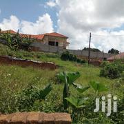 Plot for Sale Kyaliwajala Town Namugongo | Land & Plots For Sale for sale in Central Region, Kampala