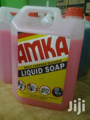 Liquid Soap | Tools & Accessories for sale in Central Region, Kampala