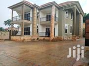 House for Sale in Kyanja | Houses & Apartments For Sale for sale in Central Region, Kampala