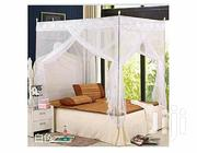4*6 Mosquito Nets | Home Accessories for sale in Central Region, Kampala