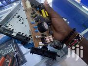 Chipping Of Ps2 | Computer Hardware for sale in Central Region, Kampala