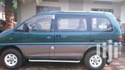 Mitsubishi Spacewagon 1998 | Cars for sale in Central Region, Kampala