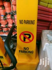 No Parking Safety Cone | Safety Equipment for sale in Central Region, Kampala
