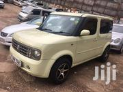 Nissan Cube 2004 Yellow | Cars for sale in Central Region, Kampala