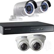 Cctv,Intercoms,Electric Fences Etc | Safety Equipment for sale in Central Region, Kampala