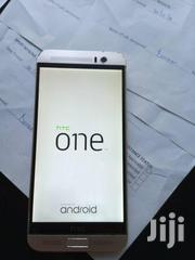 HTC One M9 Plus 32 GB Gold | Mobile Phones for sale in Central Region, Mukono