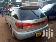 Toyota Vista 1998 Silver   Cars for sale in Central Region, Kampala