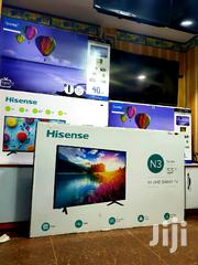 Brand New Hisense 55inch Smart Uhd 4k Tvs | TV & DVD Equipment for sale in Central Region, Kampala