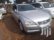 Toyota Mark X 2005 Gray   Cars for sale in Central Region, Kampala