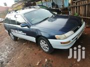 New Toyota Corolla 1996 Station Wagon Blue | Cars for sale in Central Region, Kampala
