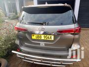 New Toyota Fortuner 2017 Gray | Cars for sale in Central Region, Kampala