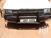Toyota Hilux | Cars for sale in Eastern Region, Jinja