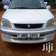 Toyota Corolla 2000 White | Cars for sale in Central Region, Kampala