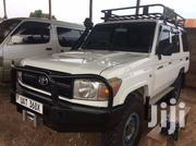 Toyota Land Cruiser 2008 White | Cars for sale in Central Region, Kampala