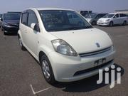 Toyota Passo 2006 White | Cars for sale in Central Region, Kampala