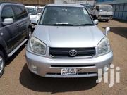 Rav4 2006 | Cars for sale in Central Region, Kampala