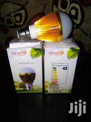 High Power Lamp | Home Accessories for sale in Central Region, Kampala